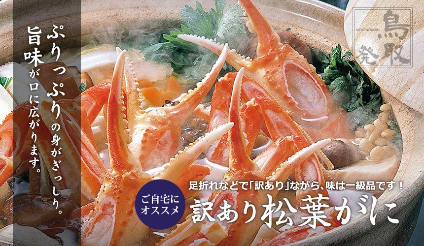 img-cat-wakearimatsuba-eyecatch